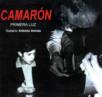 Camarón con Antonio Arenas, primera grabación