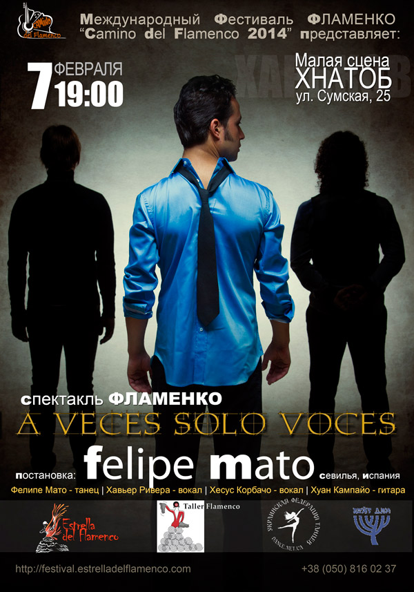Festival Flamenco de Ucrania