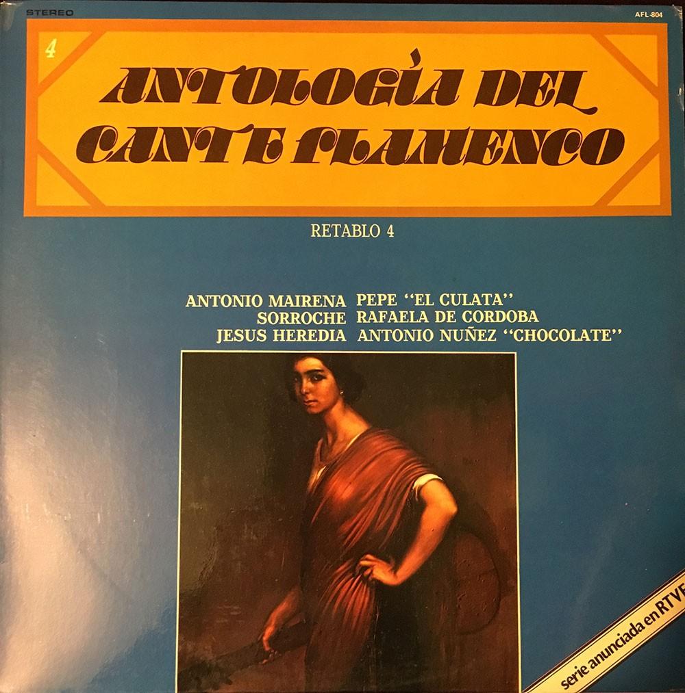 Antología del Cante Flamenco – retablo 4 (vinilo) – VV.AA.