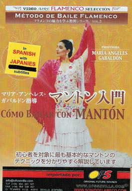 María Angeles Gabaldón –  Método de baile flamenco v 3. Como bailar con mantón