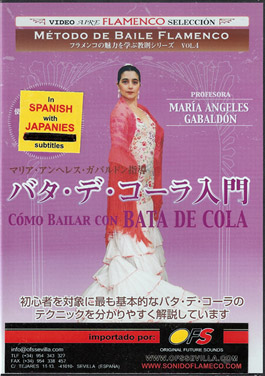 María Angeles Gabaldón –  Método de baile flamenco v 4. Como bailar con bata de cola