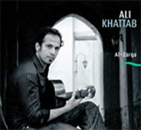 ALI KHATTAB –  Al-Zarqa