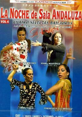 La Moneta, Lidia Valle, María José Franco, Mara Martínez –  La Noche de la Sala Andaluza v.4. Cuatro selectas bailaoras