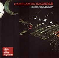 Mario Maya –  Camelamos Naquerar (queremos hablar) reed.