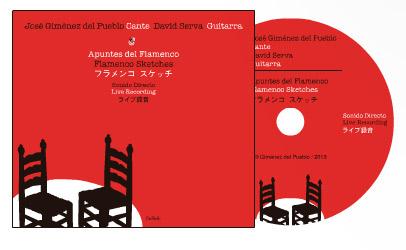José Giménez del Pueblo & David Serva –  Apuntes del flamenco – CD