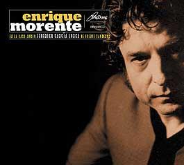 Enrique Morente –  En la Casa Museo de Federico García Lorca de Fuentevaqueros