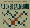 Alfonso Salmerón –  Flamenco en la Alcazaba