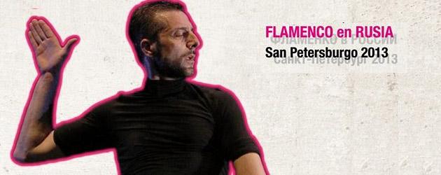 Festival Flamenco en Rusia San Petesburgo 2013