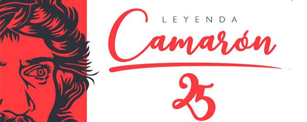 Congreso «Leyenda Camarón 25 Años»