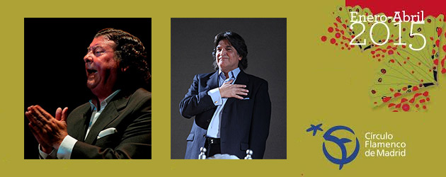 Ciclo de actividades del Círculo Flamenco de Madrid