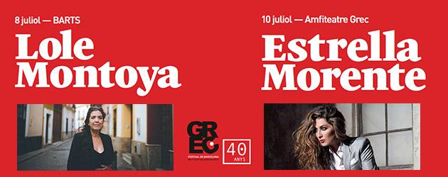 Estrella Morente & Lole Montoya en Barcelona
