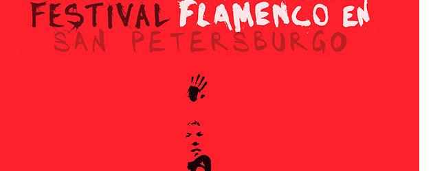 Festival Flamenco en San Petersburgo 2015