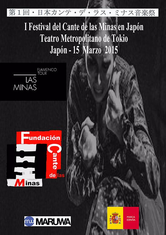 Concurso de Arte Flamenco de Japón