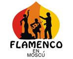 II Festival Flamenco en Moscú