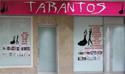 Asociación Cultural Tarantos