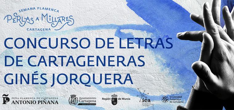 Concurso Nacional de Cante por Cartageneras