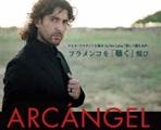Arcángel. Tour of Japan