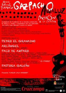 Gazpacho Andaluz 2018