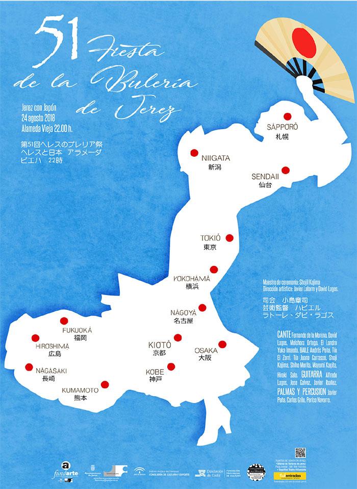 Jerez a Japón - Fiesta de la Buleria
