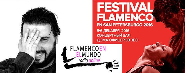 Flamenco en el mundo 21: Festival Flamenco San Petersburgo – Rafael Estévez
