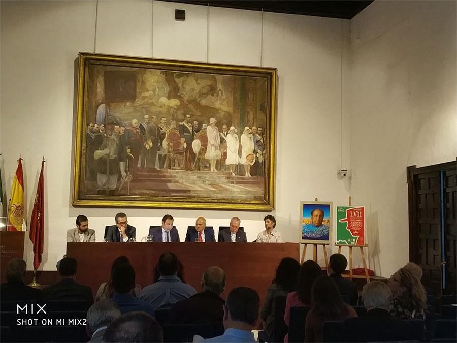 Festival Cante Jondo Antonio Mairena presentación