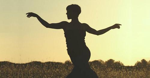 Cursos de Verano - Leonor Leal - Andrés Marín Flamenco Abierto