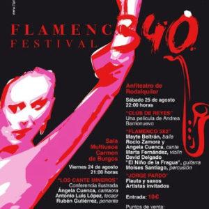Flamenco 340 - Rodalquidar