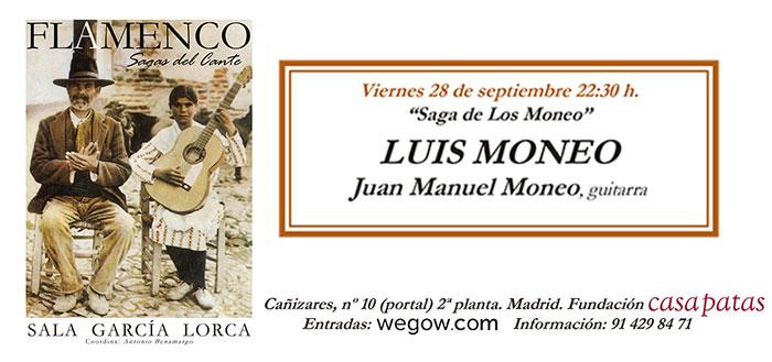 Luis Moneo - Sala García Lorca