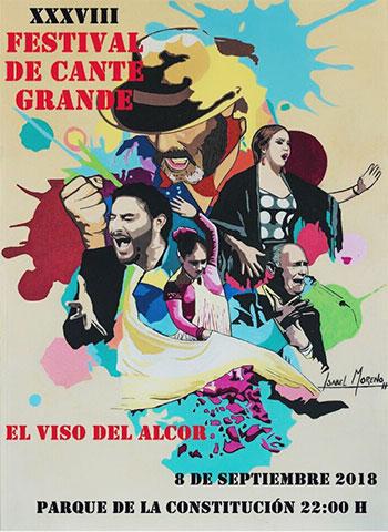 Festival El Viso del Alcor 2018
