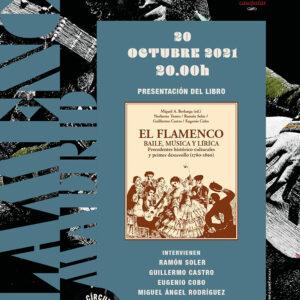 libro El flamenco. Baile, música y lírica. Precedentes histórico-culturales y primer desarrollo (1780-1890)