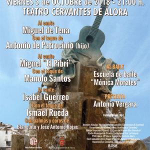 Festival de Cante Grande de Álora
