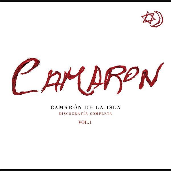 Camarón de la Isla – Discografía completa Vol 1 (10 Vinilos LP)