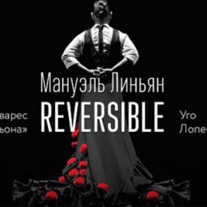 Festival-Flamenco-Rusia