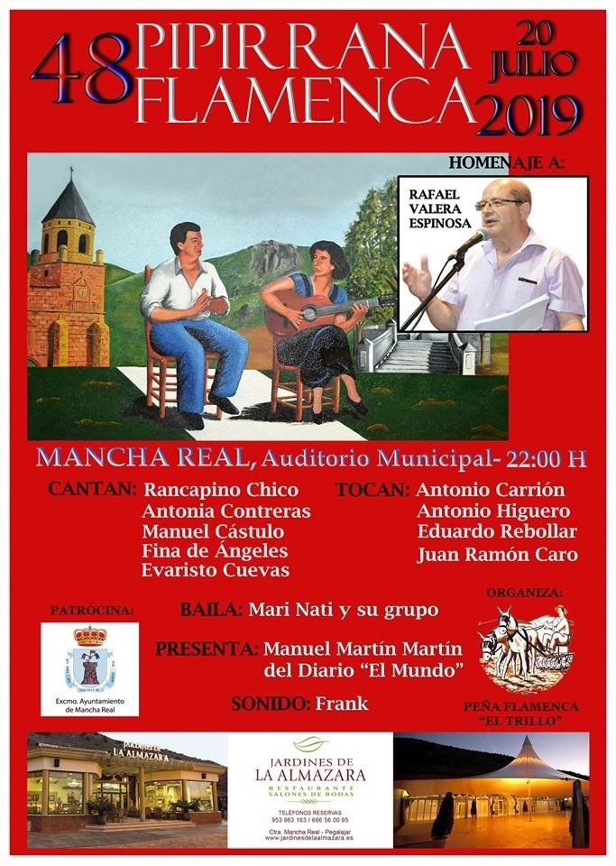Pipirrana Flamenca - Mancha Real
