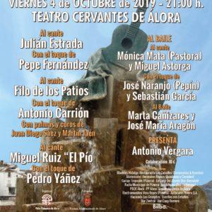 XLVI festival de cante grande de Álora