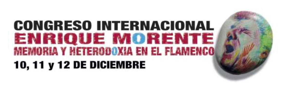 Congreso Internacional Enrique Morente