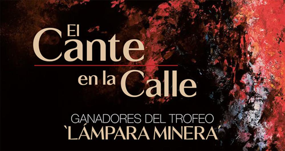 Abiertas inscripciones para asistir gratuitamente al 'Cante en la calle' y la gala de ganadores del Festival del Cante de las MInas