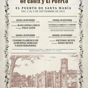 Jornadas del Cante de Cádiz y El Puerto